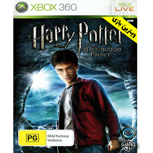 Harry Potter And The Half Blood Prince ایکس باکس 360